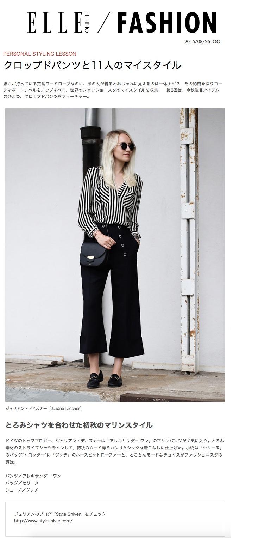 20160826-Style-Shiver-Press-Elle-Online-Fashion