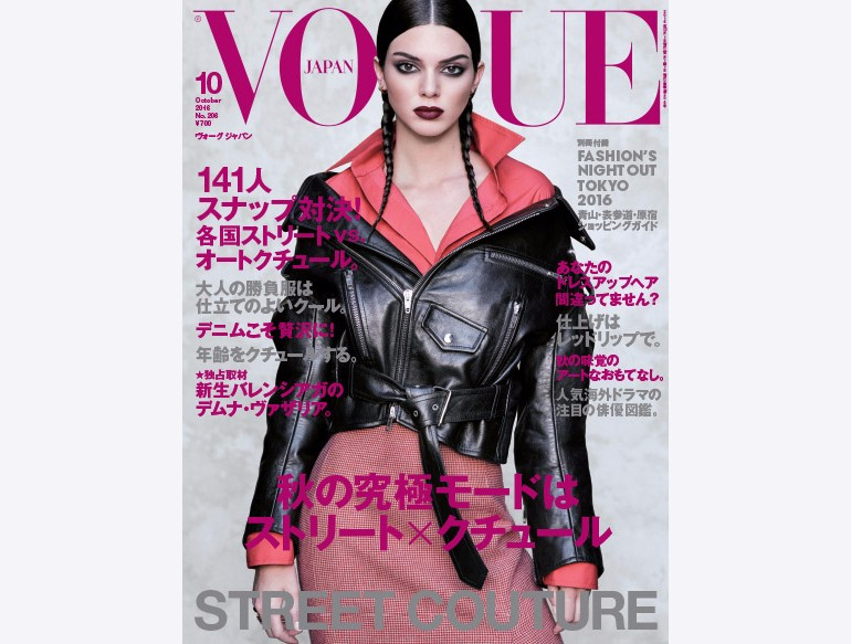 vogue-japan-oct-cover